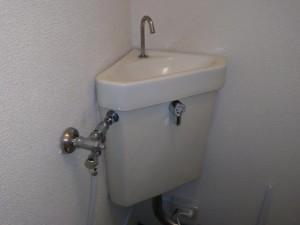 1.既設 トイレタンク